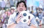 SAD NEWS : जगद्विख्यात फुटबॉलपटू दिएगो मॅरेडोना यांचे निधन