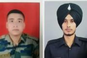 पाकिस्तान लष्कराकडून युद्धबंदीचा भंग करत करण्यात आलेल्या हल्ल्यात 2 जवान शहीद