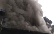 ठाण्यात वागळे पोलिस स्टेशन नजिक Biocell companyला भीषण आग