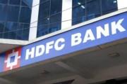 HDFC च्या ग्राहकांना मोठा धक्का, डिजिटल व्यवहार थांबवले