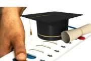 पुणे पदवीधर व शिक्षक मतदारसंघाची मतमोजणीसाठी निवडणूक यंत्रणा सज्ज