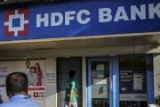 HDFC ला RBI चा दणका; क्रेडिट कार्ड वाटप डिजिटल लाँचिंगवर रोख