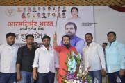 'आत्मनिर्भर भारत' हे अभियान न राहता लोकचळवळ बनली पाहिजे - विक्रांत पाटील