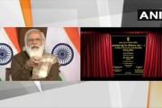 अहमदाबाद मेट्रो रेल प्रोजेक्ट फेज 2 व सुरत मेट्रो रेल प्रोजेक्टचे पंतप्रधानांच्या हस्ते भूमी पुजन