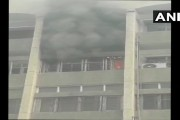 दिल्लीमधील सफदरजंग हॉस्पिटलच्या नर्सिंग रूममध्ये भीषण आग