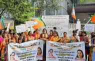 सामाजिक न्याय मंत्री धनंजय मुंडेच्या विरोधात;भाजपा महिला आघाडीचे पुणे जिल्हाधिकारी कार्यालयासमोर आंदोलन