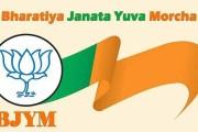 पिंपरी-चिंचवडमध्ये उद्या भाजयुमोकडून 'आत्मनिर्भर भारत' अभियानाचा शुभारंभ