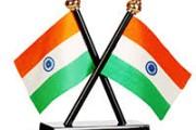 राष्ट्रध्वजाचा अवमान रोखण्यासाठी भारत फ्लॅग फाऊंडेशनचे पाऊल
