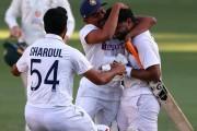 IND vs AUS 4th test : ब्रिस्बेन कसोटी भारताने जिंकली, बॉर्डर-गावस्कर मालिकाही खिशात