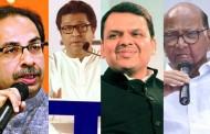 आज उडणार राजकीय धुरळा! चार पक्षाचे चार नेते एकाच मंचावर