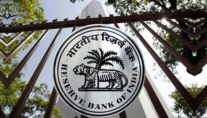 रिझर्व्ह बँकेचे नियम मोडल्याचा बँकांना फटका...राज्यातल्या १२ बँकांवर टाच?