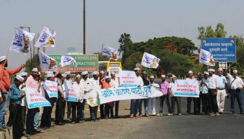पुणे-मुंबई द्रुतगतीमार्ग टोलच्या विरोधात आम आदमी पार्टीचे आंदोलन