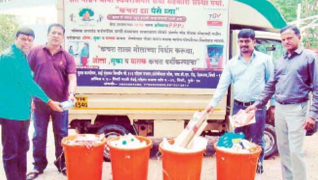 कचरा द्या अन् ४५ हजार रुपये मिळवा