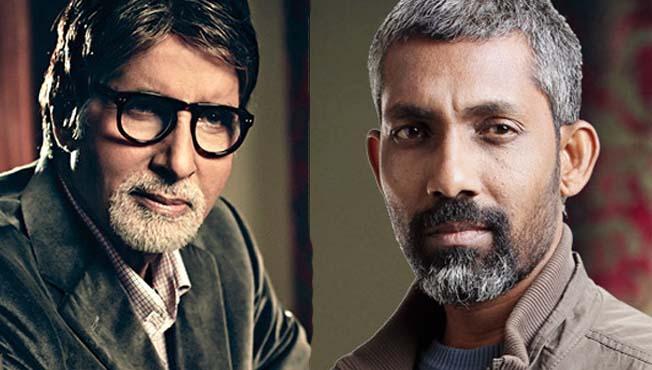 नागराज मंजुळेंच्या चित्रपटातून अमिताभ बच्चन यांची माघार