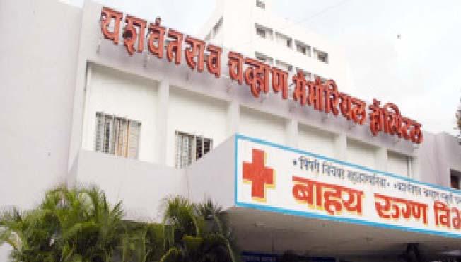 आयुक्तांनी दीड तास घेतली, वायसीएम रुग्णालयाची झाडाझडती