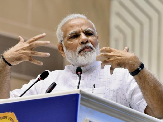 नाराज दलित खासदारांशी पंतप्रधान नरेंद्र मोदी साधणार संवाद