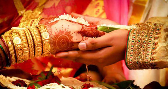 लग्न सुधारणा आचारसंहितेची सोशल चळवळ