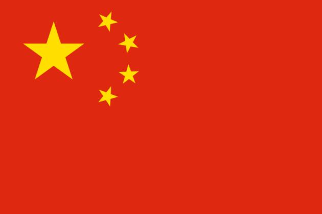 भारताप्रमाणेच चीनमध्येही आधार कार्ड