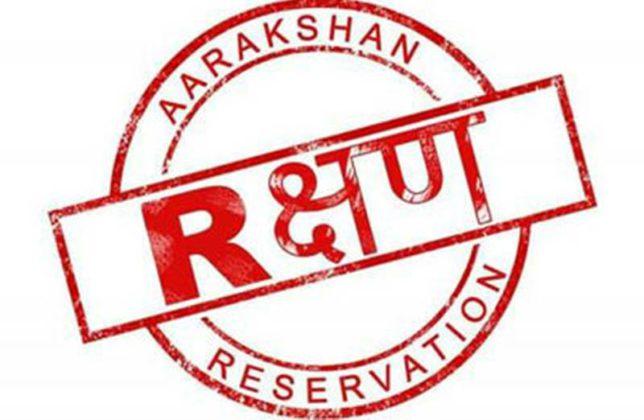 राजस्थानात गुर्जरांसह पाच जातींना 1 टक्का आरक्षण