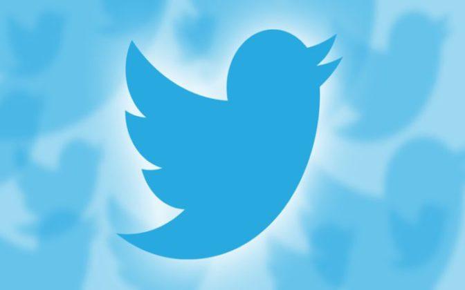 तुमचा ट्विटरचा पासवर्ड लगेच बदला