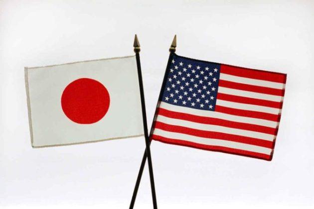 जपान आणि अमेरिकेतील आण्विक कराराचे नुतनीकरण