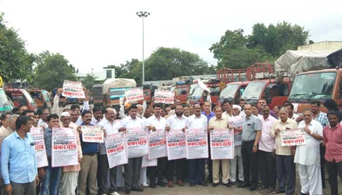 असोसिएशन ट्रान्सपोर्ट ऑफ इंडियाच्या चक्काजाम आंदोलनाला महाराष्ट्र मजदूर संघटनेचा पाठिंबा