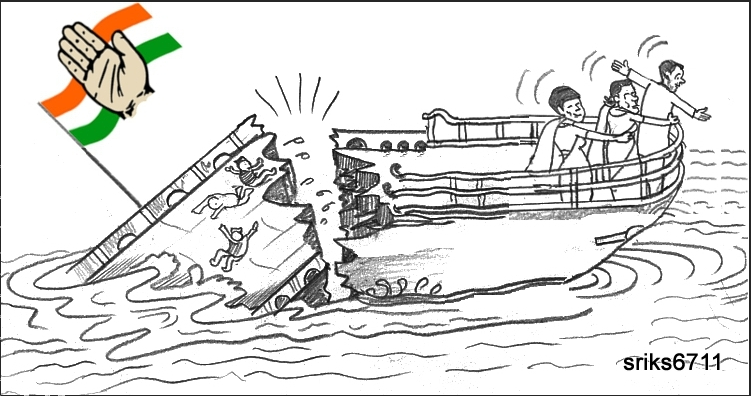 ...अखेर पिंपरी-चिंचवड शहर कॉंग्रेसचे जहाज बुडाले!