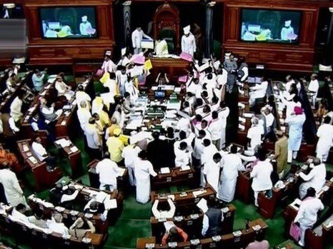 संसदेचे पावसाळी अधिवेशन आजपासून; कामकाज होणार का?