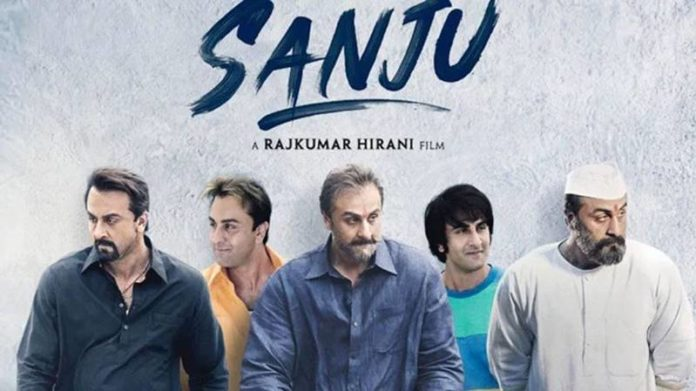 'संजू'ने 'बाहुबली 2' चाही विक्रम मोडला
