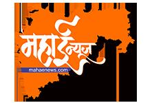 Maha E News Pimpri Chinchwad News Portal