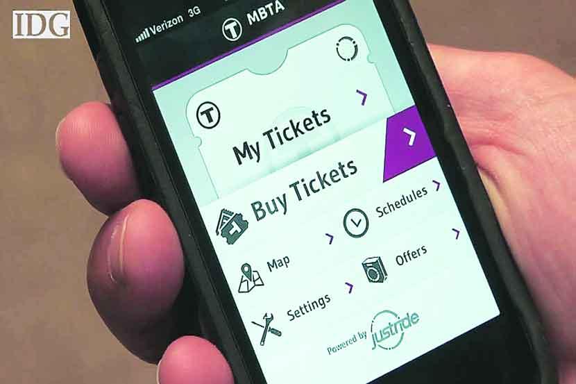 सर्व स्थानकांसाठी मोबाइलवर तिकीट