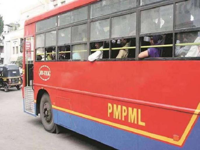 #Lockdown:लॉकडाऊनमुळे PMPML बंद असल्याने 100 कोटींचे नुकसान