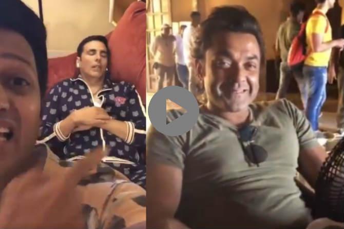 'हाऊसफुल ४'च्या सेटवर रितेशची धमाल; शेअर केला अक्षय-बॉबीचा व्हिडीओ