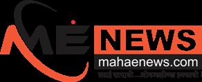 Maha E News News Portal
