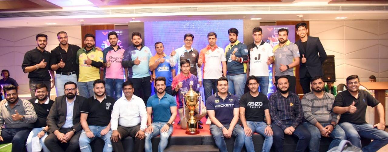 सिंधी प्रीमियर लीग सीजन २' रंगणार डिसेंबरपासून