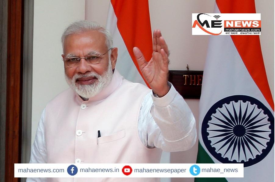 उद्योग विश्व : निर्भय वातावरणासाठी कॉर्पोरेट क्षेत्रातील कायदे रद्द :  पंतप्रधान नरेंद्र मोदी