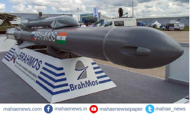 'ब्रह्मोस' मिसाइल भारत या देशाला विकणार