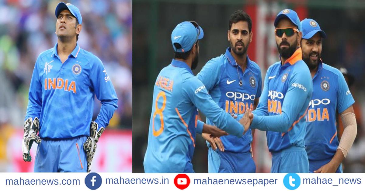 बीसीसीआयकडून खेळाडूंच्या नव्या कराराची घोषणा, धोनीला धक्का