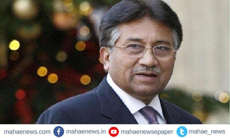 पाकिस्तानचे माजी राष्ट्राध्यक्ष परवेज मुशर्रफ यांची फाशी रद्द