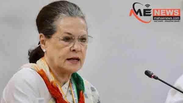 ननकाना साहिब पर हमला करने वालों के खिलाफ भारत सरकार पाकिस्तान पर दबाव बनाए -  सोनिया गांधी