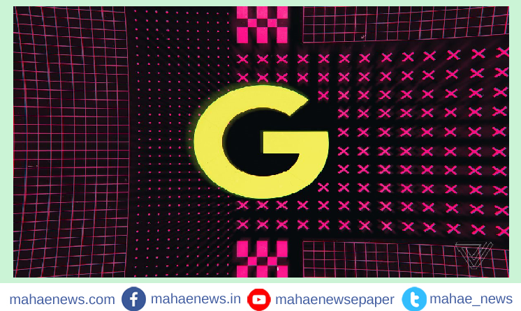 सायबर गुन्हे कमी करण्यासाठी गुगलचं महत्त्वाच पाऊलं...राबवलं #PaheleSafety हॅशटॅगच्या माध्यमातून प्रोटेक्ट कँपियन...
