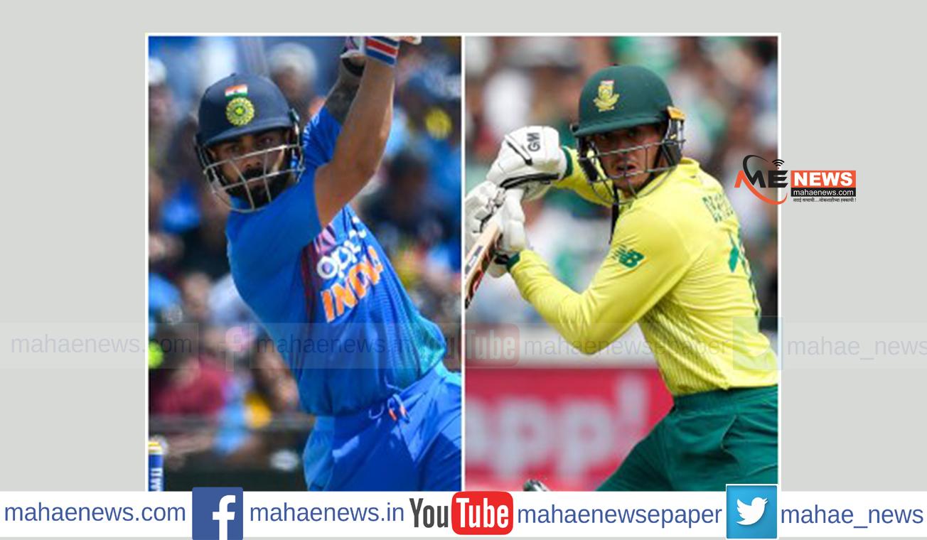 #CoronaVirus : भारत-दक्षिण आफ्रिका वनडे मालिका रद्द