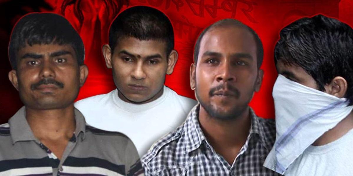 16 दिसंबर गैंगरेप : कोर्ट ने किया मौत का वारंट जारी, 20 मार्च को फांसी की सजा