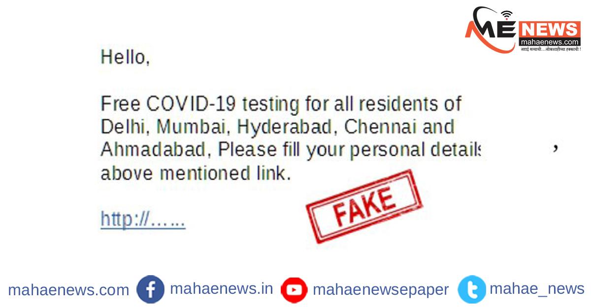 सावधान : चॅयनीज हॅकर्स भारतावर सायबर हल्ला करण्याची शक्यता : महाराष्ट्र सायबर सेल