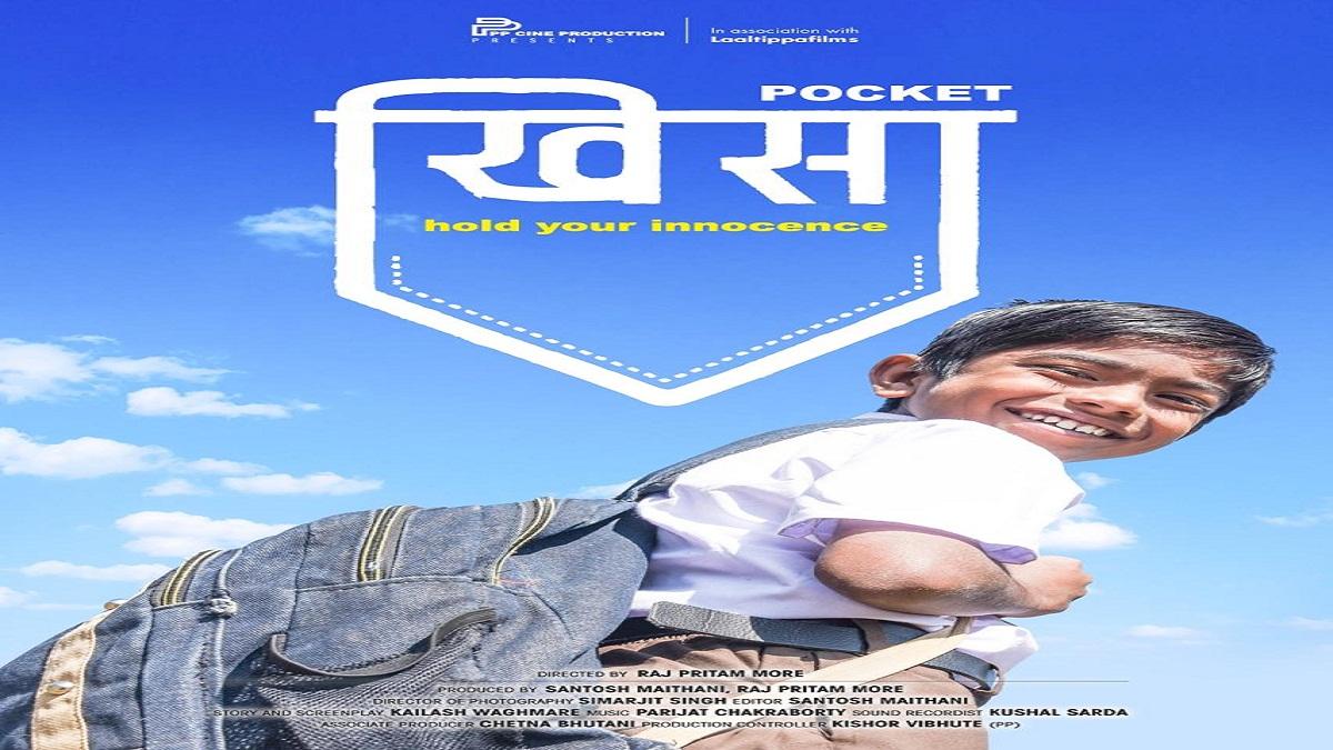 भारतीय आंतरराष्ट्रीय चित्रपट महोत्सवात 'खिसा'ची निवड